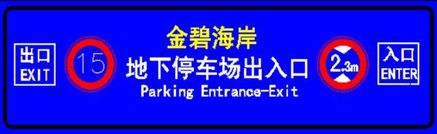 河南郑州环氧地坪漆