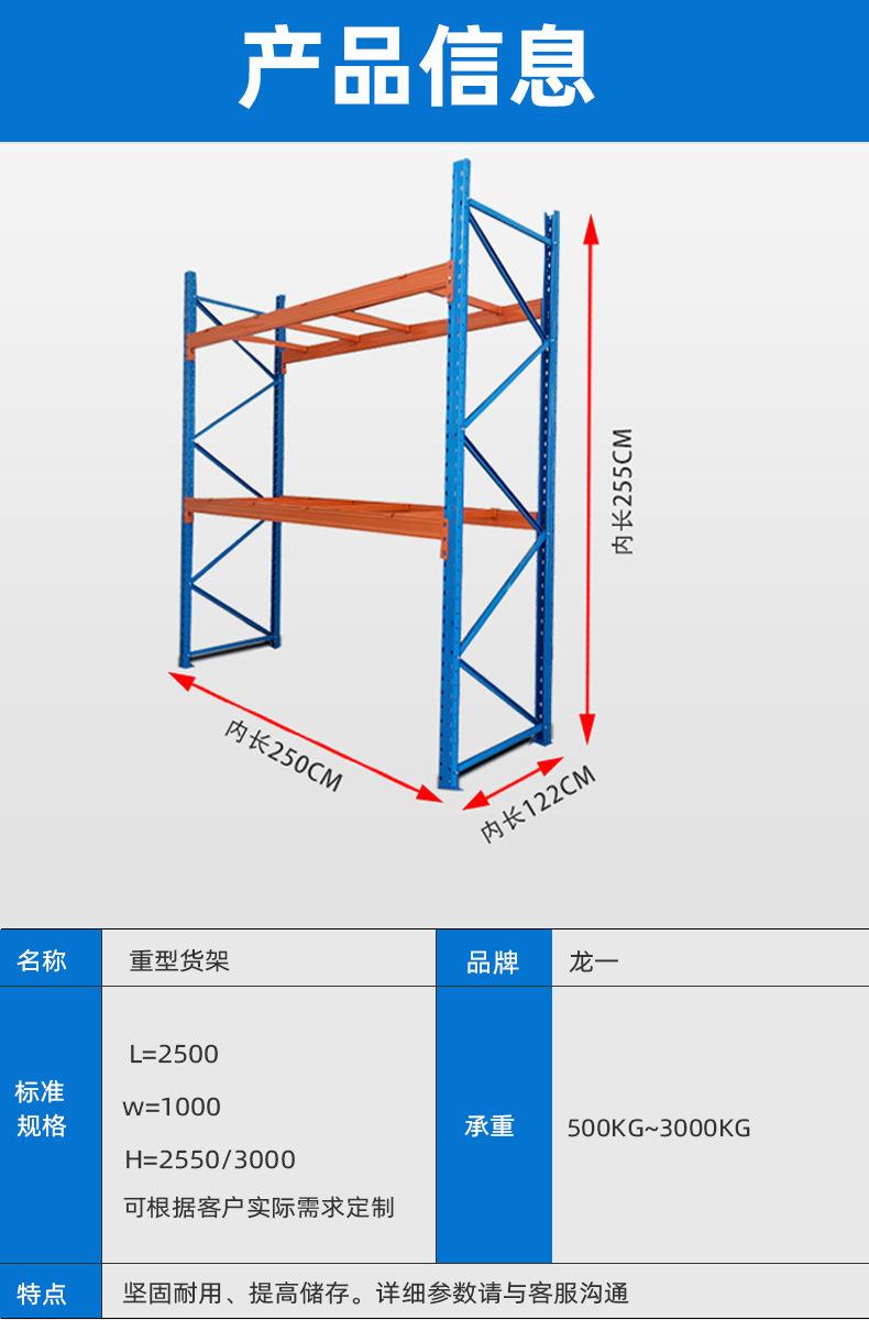 重型细节3.jpg
