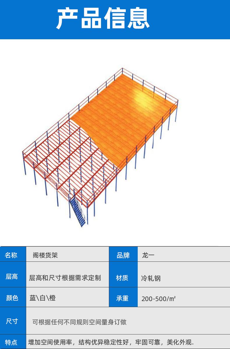 阁楼细节1.jpg