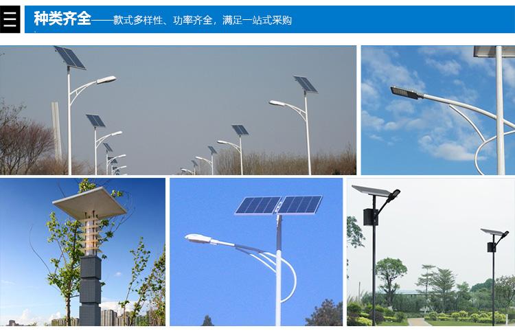 LED太阳能感应路灯