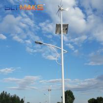 6米太阳能路灯_绿道太阳能路灯批发_东莞红富LED照明